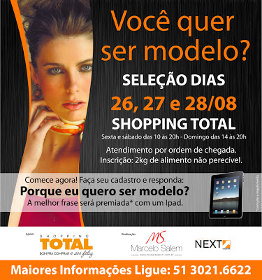 Model-Search_Shopping-Total